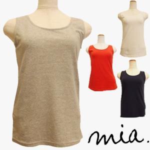 【2点以上お買い上げで10%オフ対象商品】mia(ミア) レディースファッション シンプルタンクトップ|hows