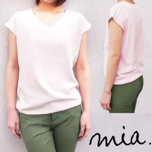 【2点以上お買い上げで10%オフ対象商品】mia(ミア) レディースファッション UVカットきれいめニット|hows