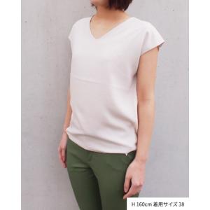 【2点以上お買い上げで10%オフ対象商品】mia(ミア) レディースファッション UVカットきれいめニット|hows|03
