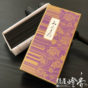鳩居堂のお線香 『 みくまの 』短寸 バラ詰の関連商品3