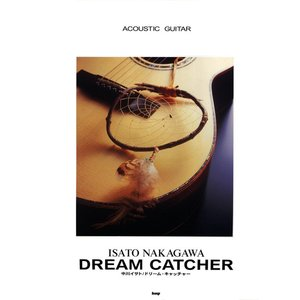 ACOUSTIC GUITAR 中川イサト DREAM CATCER ドリームキャッチャー|hoyhoy-records