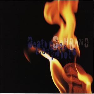 SOH BAND / 死ネバ馬鹿モ治ル|hoyhoy-records