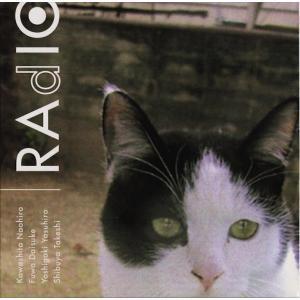 RAdIO ラヂオ / RAdIO|hoyhoy-records
