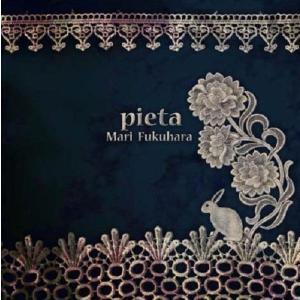 福原まり /  pieta hoyhoy-records