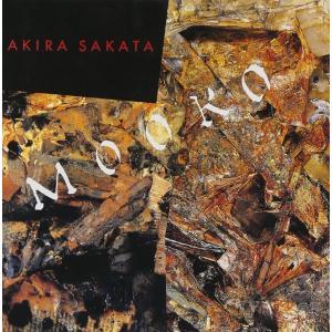 坂田明 / 蒙古-MOOKO- : CD|hoyhoy-records