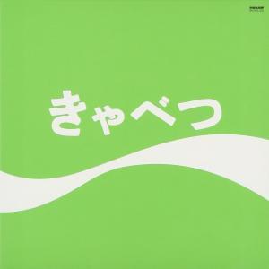 media:CD label:BRIDGE INC. released:2013.02.12  たま...