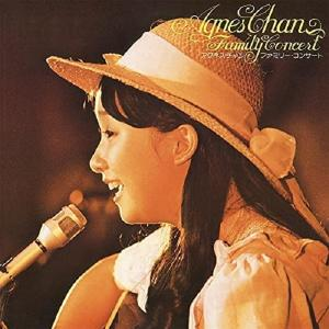 【CD】アグネス・チャン / ファミリー・コンサート|hoyhoy-records