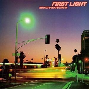 松下誠 / FIRST LIGHT(+1) hoyhoy-records