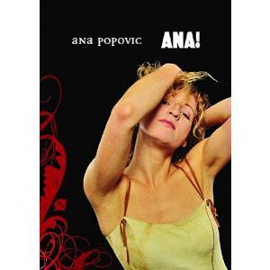 Ana Popovic (アナ・ポポヴィッチ) / ANA ! hoyhoy-records