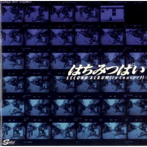はちみつぱい / セカンド・アルバム〜イン・コンサート〜|hoyhoy-records