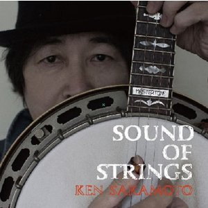 【CD】坂本健 / SOUND OF STRINGS|hoyhoy-records