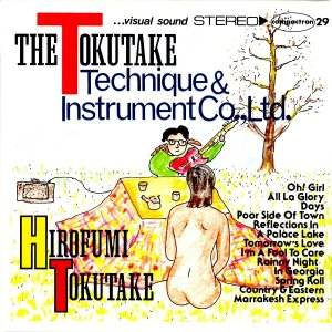 徳武弘文  / THE TOKUTAKE TECHNIQUE&INSTRUMENT CO.,LTD.  BOX仕様 hoyhoy-records