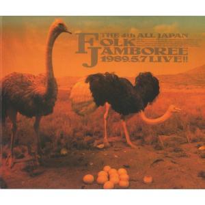 【稀少盤CD】V.A. / 第4回全日本フォーク・ジャンボリー hoyhoy-records
