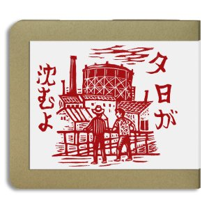 金森幸介 / 光玄 / 2008.04. 09-ホイホイレコードだけ販売:男性SSW-|hoyhoy-records