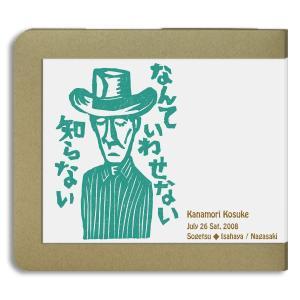 金森幸介 / 2008.07.26-ホイホイレコードだけ販売:男性SSW-|hoyhoy-records