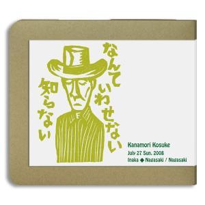 金森幸介 / 2008.07.27 -ホイホイレコードだけ販売:男性SSW-|hoyhoy-records
