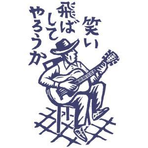 金森幸介 「50+1」 2009.04.25+26 / BOX 5枚組 / ホイホイレコードだけ販売:男性SSW|hoyhoy-records