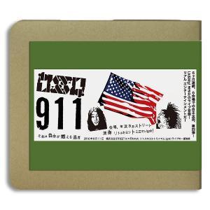 リトルキヨシトミニマム gnk 2010.09.11  ホイホイレコードだけ販売 hoyhoy-records