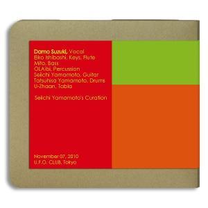 Damo Suzuki's Network / 2010.11.07  U.F.O. CLUB / 2CD(-R) ホイホイレコードだけ販売|hoyhoy-records