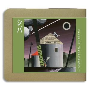 シバ / 2011.05.21 / 下北沢Loft35周年ライヴ-ホイホイレコードだけ販売:フォークブルース|hoyhoy-records