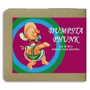 ダンプスタファンク Dumpstaphunk  / 2012..07.30:ホイホイレコードだけ販売 NOLAファンク hoyhoy-records