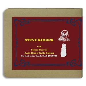 スティーヴ・キモック Steve Kimock /JAPAN TOUR 2013 大阪(03.26) / 2CD(-R):ホイホイレコードだけ販売:ジャム|hoyhoy-records