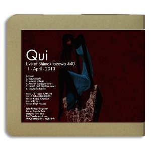 Qui / 2013. 04.01 / 440 / CD(-R)|hoyhoy-records