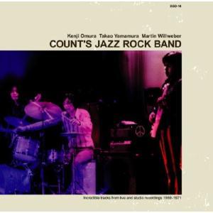 カウンツ・ジャズ・ロック・バンド / Count's Jass Rock Band