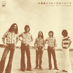 【CD】小坂忠とフォージョーハーフ  / ロック・ソサエティ・ウラワ(1972 RSU夏の陣) hoyhoy-records