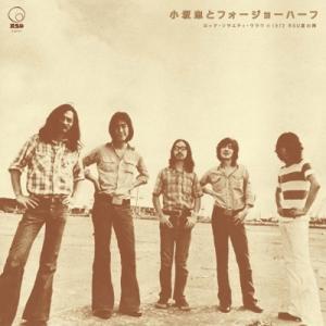 【LP】小坂忠とフォージョーハーフ  / ロック・ソサエティ・ウラワ(1972 RSU夏の陣) hoyhoy-records