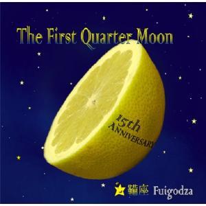 鞴座(ふいござ) /  The First Quarter Moon hoyhoy-records