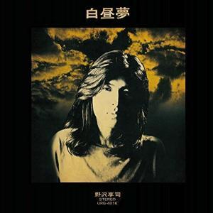 【CD】野澤享司 / 白昼夢|hoyhoy-records