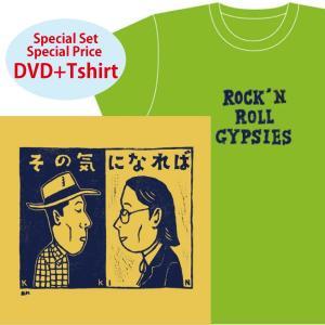 金森幸介+中川イサトDVD「その気になれば」/Rock'n Roll Gypies  金森幸介x森英二郎  Tシャツ (グリーン)|hoyhoy-records