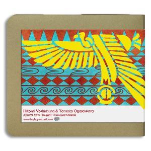 吉村瞳 アンド 小笠原友子 / 2015.04.24 :ホイホイレコードだけ販売:女性スワンプ|hoyhoy-records