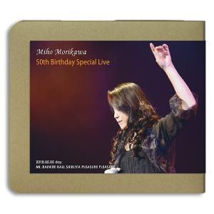 森川美穂 / 50th Birthday Special Live 2018.05.05 昼公演|hoyhoy-records