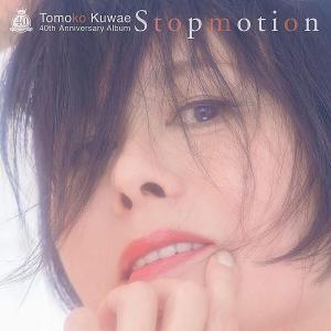 桑江知子 / Stopmotion hoyhoy-records