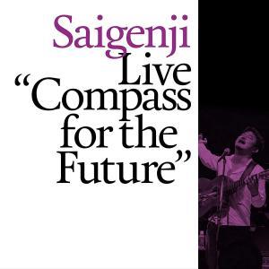 Saigenji / Live