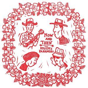 金森幸介 「NOW AND THEN」 DVD + CD BOX ホイホイレコードココだけ販売:男性SSW|hoyhoy-records