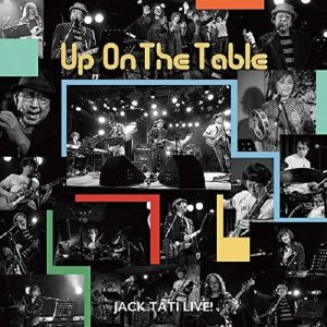 ジャック達 / UP ON THE TABLE|hoyhoy-records