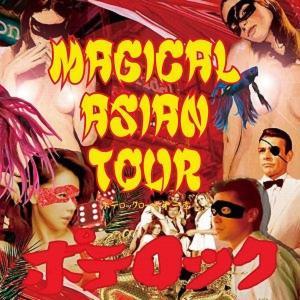 ポテロック / Magical Asian Tour〜ポテロックロード〜第一章:CD|hoyhoy-records
