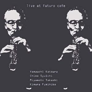 山内桂  千野秀一 宮本隆 木村文彦 / live at FUTURO CAFE|hoyhoy-records