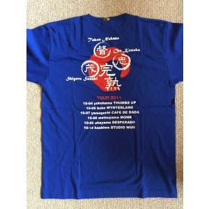 完熟トリオ(小坂忠・鈴木茂・中野督夫) 2011年ツアーTシャツ+トートバッグ Mサイズ限定2組|hoyhoy-records