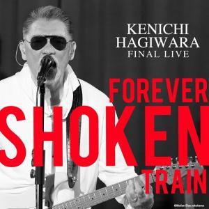 萩原健一 / Kenichi Hagiwara Final Live~Forever Shoken Train~ @Motion Blue yokohama  CD+DVD 2枚組 hoyhoy-records