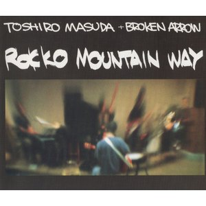 【稀少盤】増田俊郎 / Rokko Mountain Way|hoyhoy-records