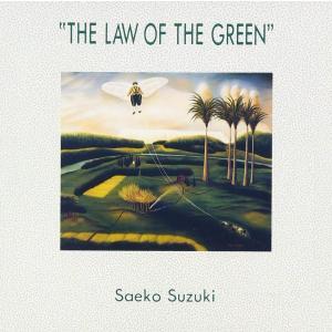鈴木さえ子 / 緑の法則 (紙ジャケ)|hoyhoy-records