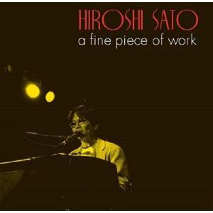 佐藤博 / ゴールデン☆ベスト|hoyhoy-records