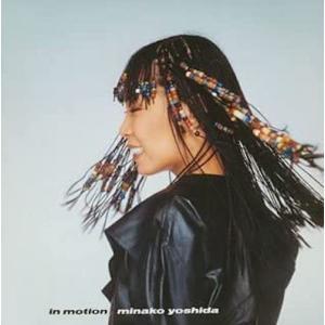 【CD】吉田美奈子 / イン・モーション(紙ジャケ)|hoyhoy-records