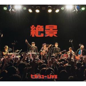 ヒカシュー / 絶景(2枚組) hoyhoy-records