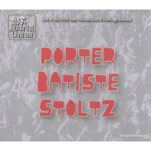 ジョージ・ポーターJr.-ラッセル・バティストJr.-ブライアン・ストルツ / ニューオーリンズ・ジャズ・フェス 2008|hoyhoy-records