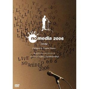 VA / LIVE! no media 2006 / DVD hoyhoy-records